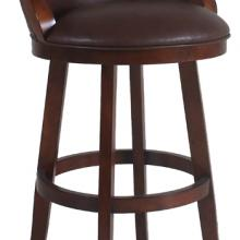 Tangier Swivel Stool w/ Vivian Base